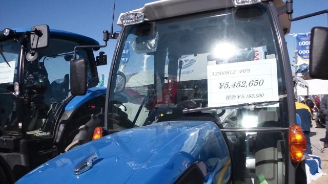 農業機械大展示会 ニューホランドトラクタT6015価格
